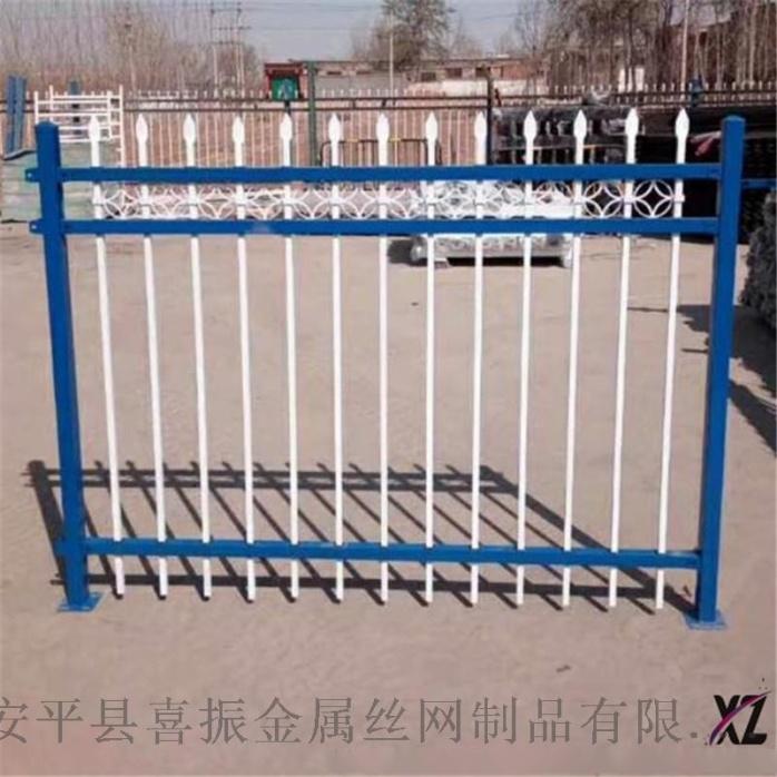 鋅鋼圍牆護欄111.jpg