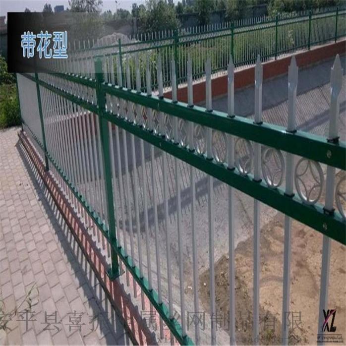 鋅鋼圍牆護欄141.jpg