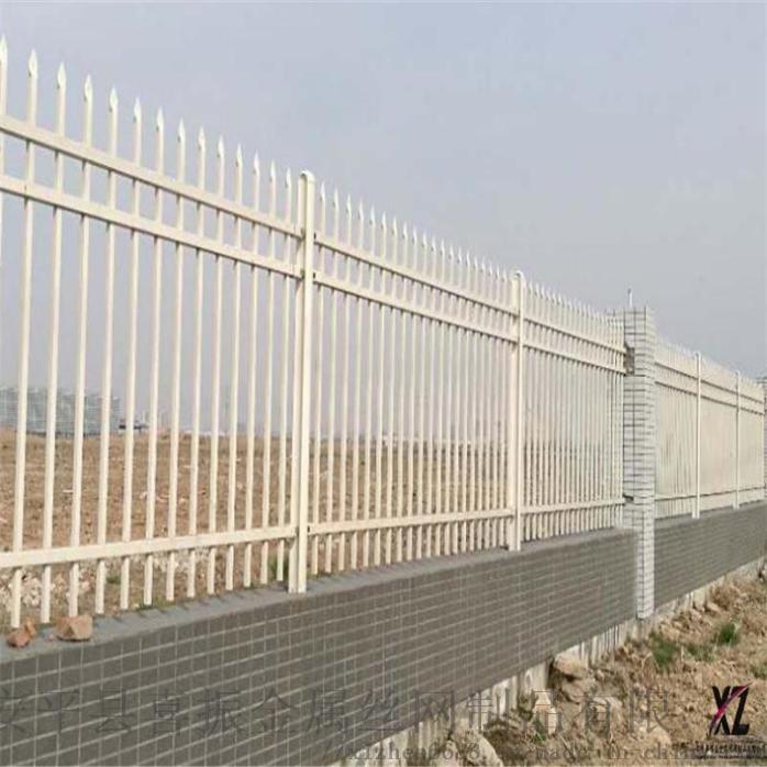 锌钢围墙护栏**.jpg