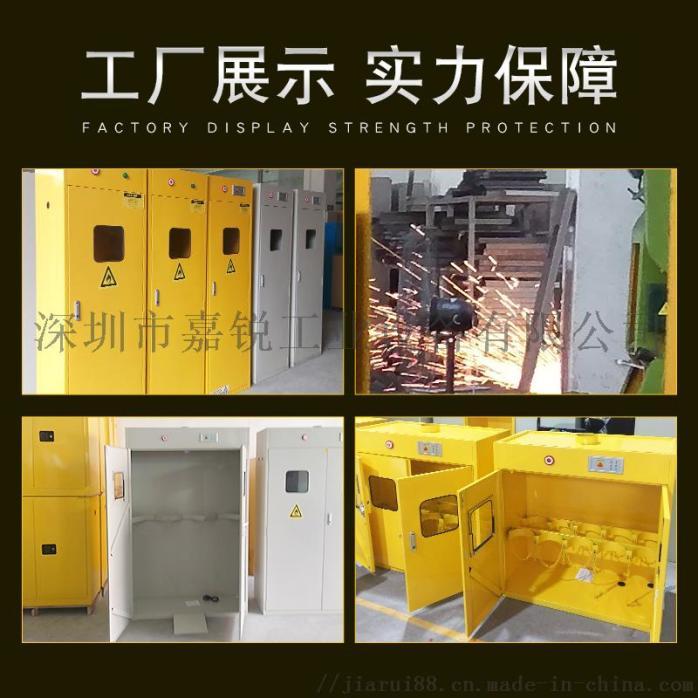 工业气瓶柜800-3.jpg