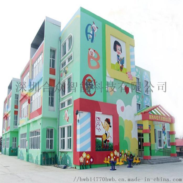 自动3D墙绘机工业级彩绘机广告宣传喷绘彩印119132755