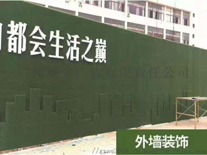 广州墙面广告装饰幕墙广告制作墙体发光字制作安装869164565