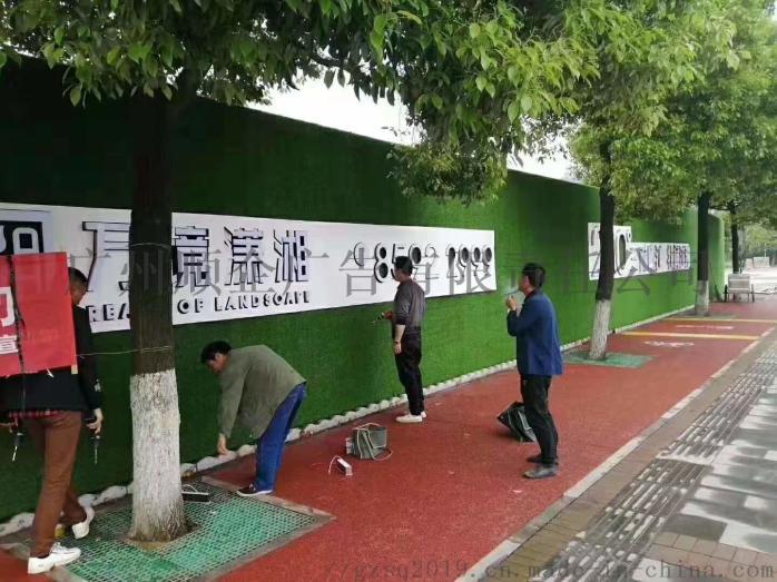 广州墙面广告装饰幕墙广告制作墙体发光字制作安装869164555