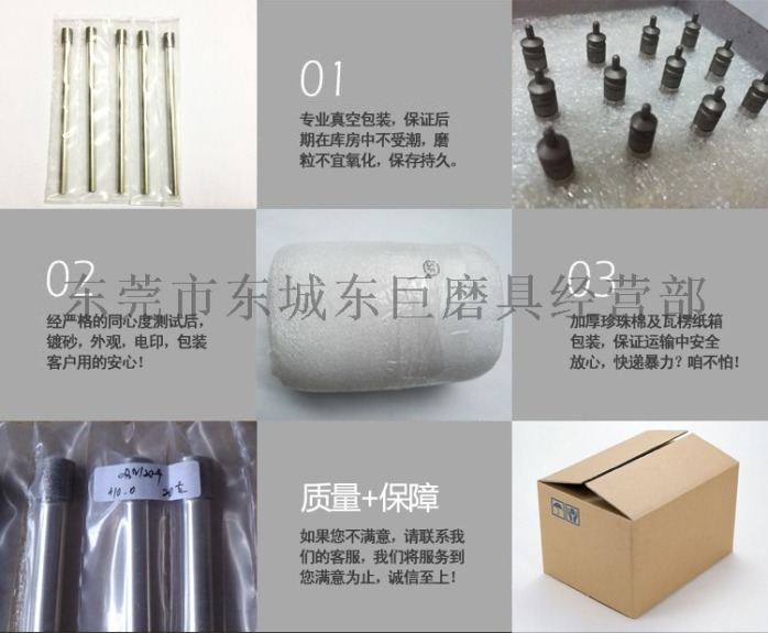電鍍磨棒包裝描述.jpg