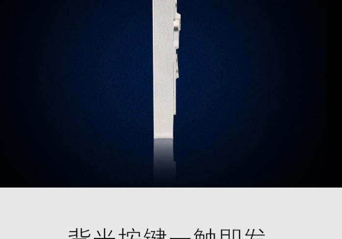 金属触摸门禁读卡器_07.jpg