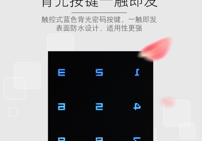 金属触摸门禁读卡器_08.jpg