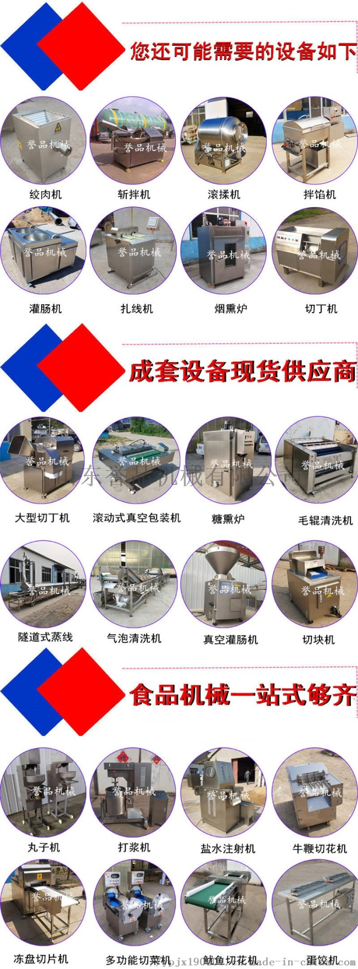 火锅店速冻蛋饺加工设备厂家现货煎蛋饺机122267832