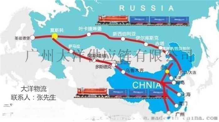 广州塔什干tashkent发货运输需要几天871460745