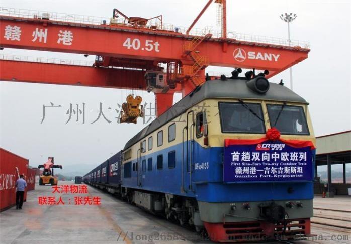 广州塔什干tashkent发货运输需要几天871460675