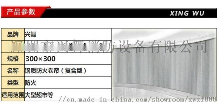 鋼質捲簾門-1.jpg