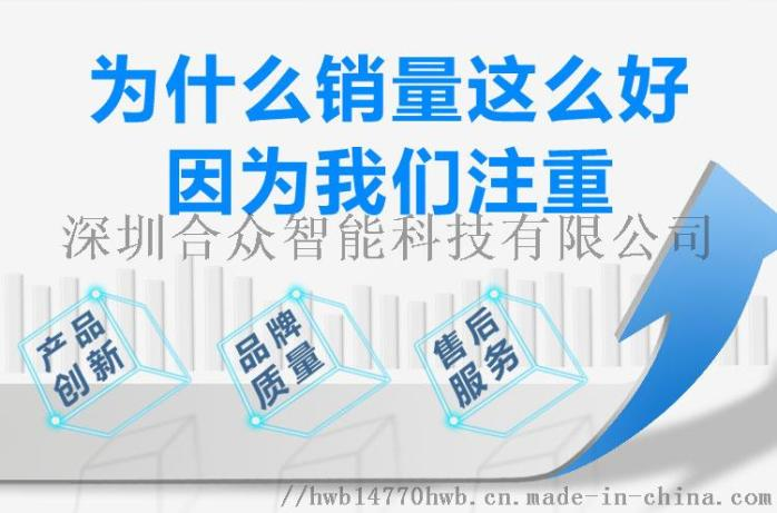 自动3d墙体彩绘机立体背景墙喷绘户外广告打印120068295