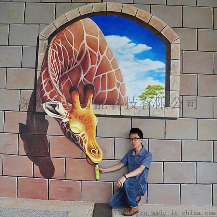 自动3D墙绘机工业级彩绘机广告宣传喷绘彩印119135715