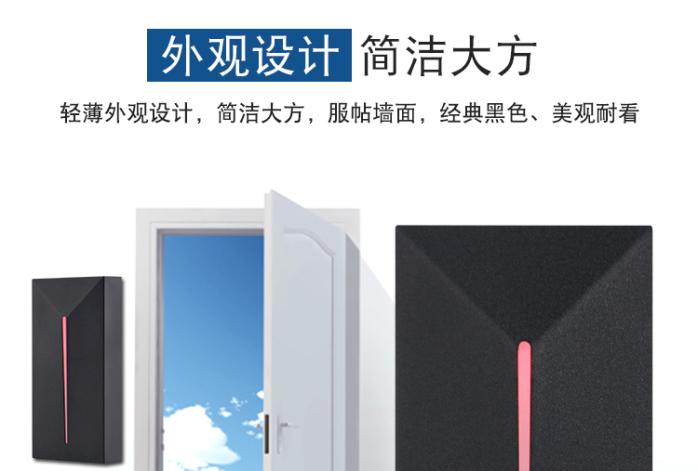 新款門禁讀卡器1_06.jpg