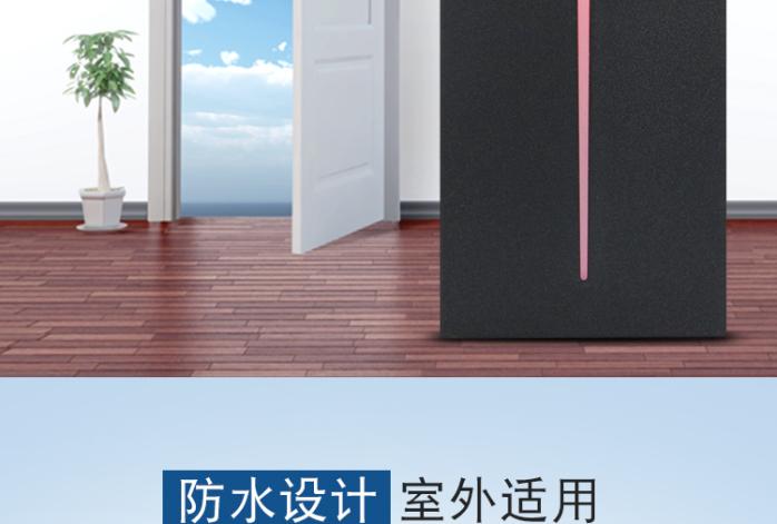 新款門禁讀卡器1_07.jpg