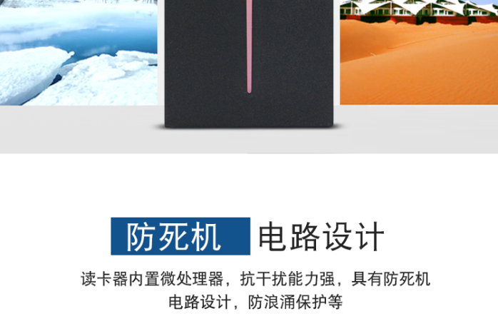 新款门禁读卡器1_11.jpg