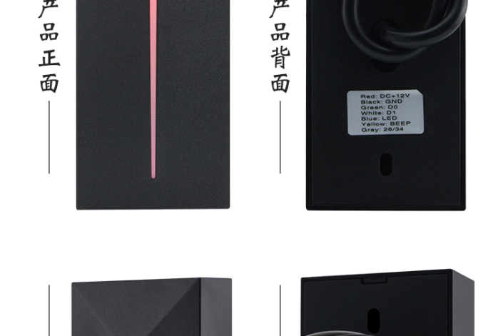 新款门禁读卡器1_21.jpg