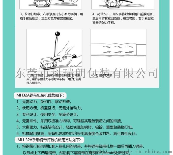 MH32A详情页副本_09.jpg