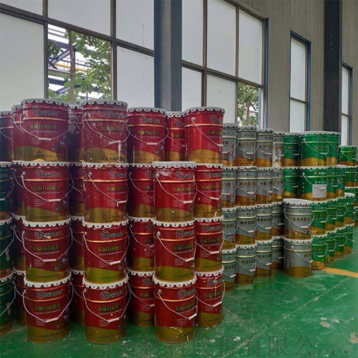 厂家直营天然真石漆 水性多彩涂料 规格型号供您选择122365032