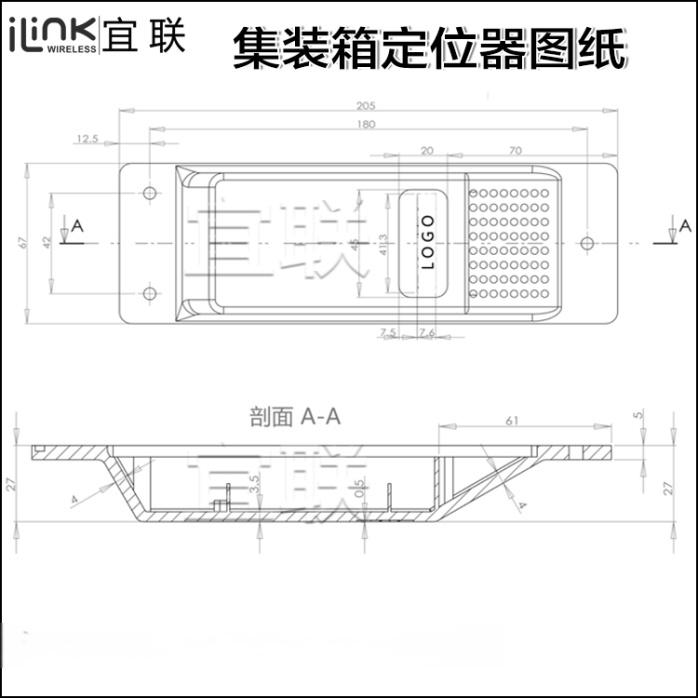 廣州港貨位集裝箱定位器 GPS貨櫃定位器872232095