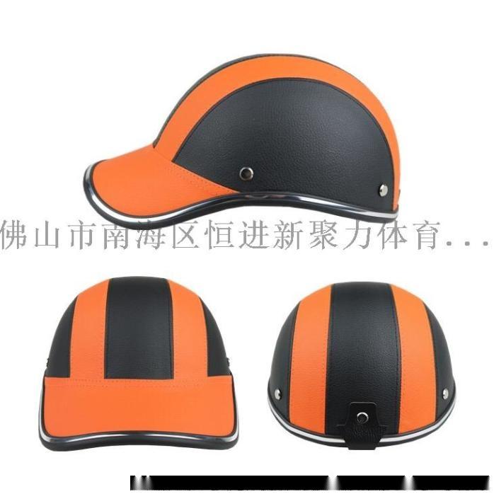 黑橙款.JPG