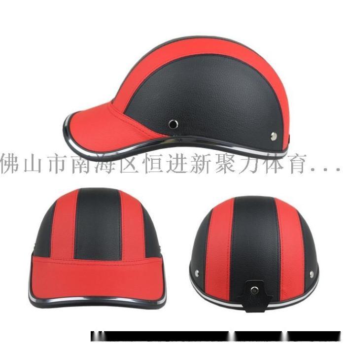 黑红款.JPG