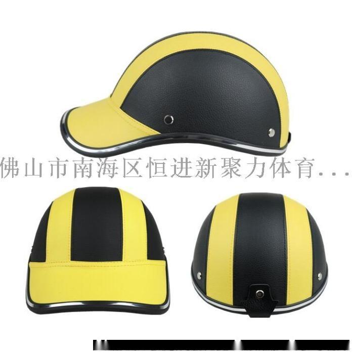黑黄款.JPG