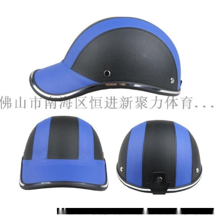 黑蓝款.JPG