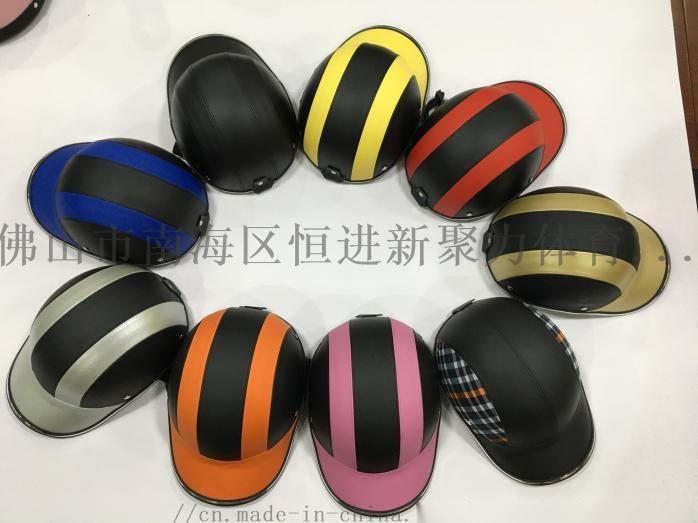 棒球盔颜色一览图.JPG
