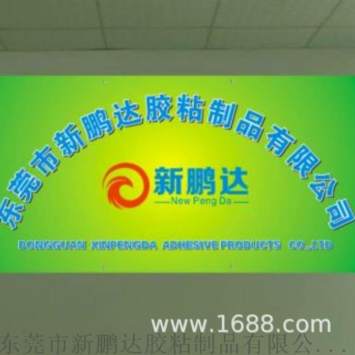耐高温保护膜,玻璃盖板真空蒸镀AF/872256125