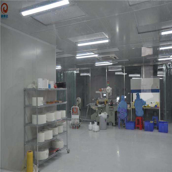 晶圆切割保护膜 半导体UV减粘膜 防崩裂保护胶带122019775