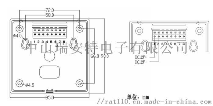1107安装说明与接线.png