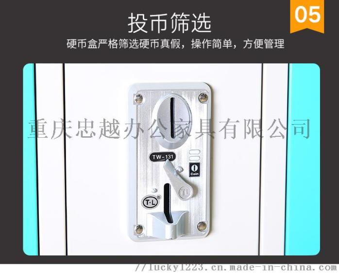 重庆电子存包柜 超市  条码存包柜储物柜 生产厂家122551045
