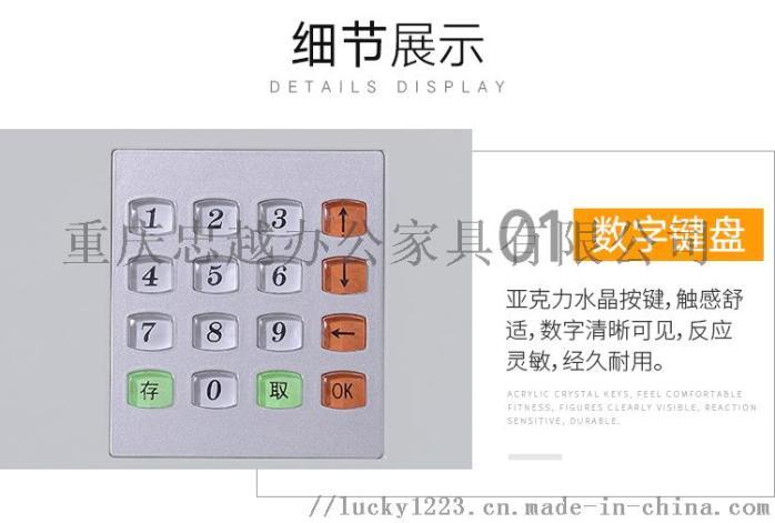 重庆存包柜 超市  条码存包柜电子存包柜厂家122797425
