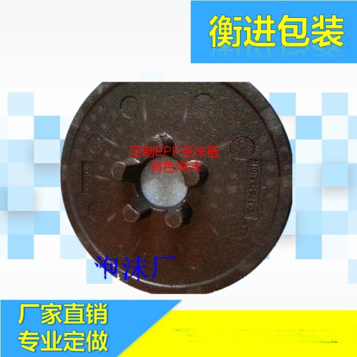 EPP2泡沫.png