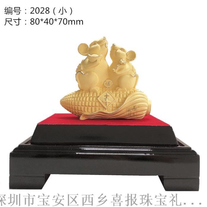2028(小)..png