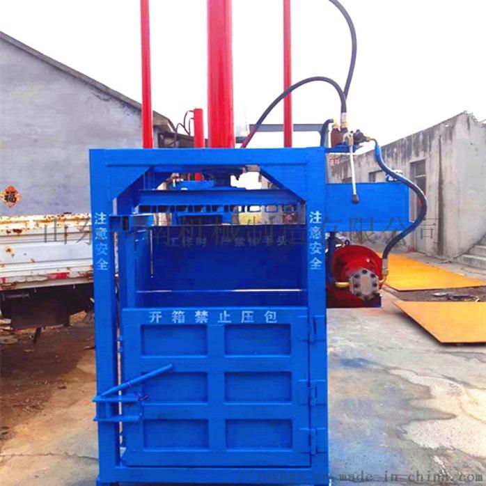 鐵皮罐油壓打捆機現貨,立式打包機,60噸油壓打捆機122429282