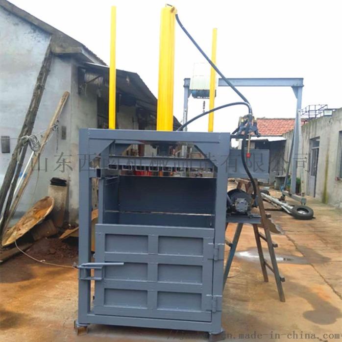 鐵皮罐油壓打捆機現貨,立式打包機,60噸油壓打捆機852516692