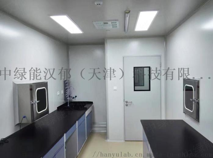 中綠能漢鬱實驗室設計規劃項目873169535