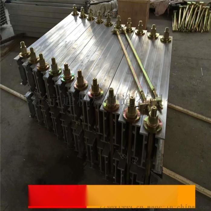 厂家供应 化机 防爆电热式修补 化机 平板 化机123026175