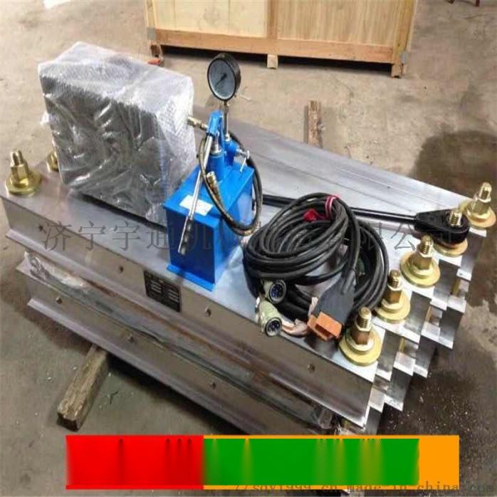 厂家供应 化机 防爆电热式修补 化机 平板 化机123026185