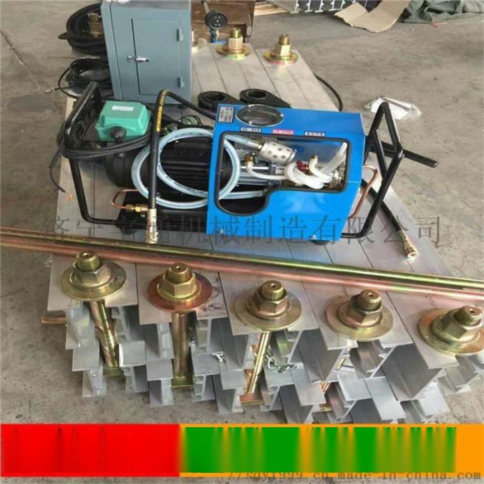 厂家供应 化机 防爆电热式修补 化机 平板 化机123025455