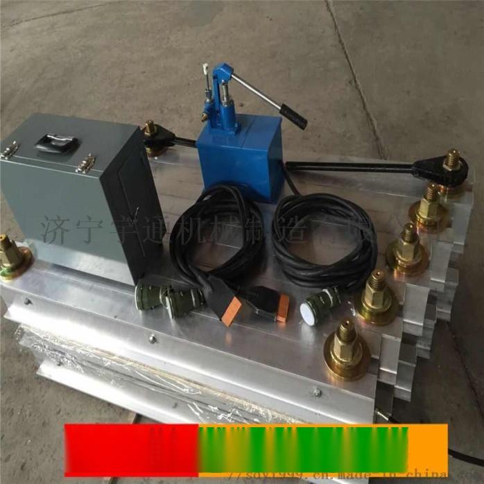 厂家供应 化机 防爆电热式修补 化机 平板 化机123026105