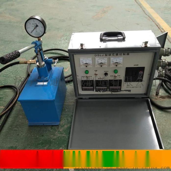 厂家供应 化机 防爆电热式修补 化机 平板 化机873330235