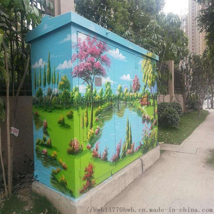 自动3d墙体彩绘机智能打印立体背景墙美画机865385175