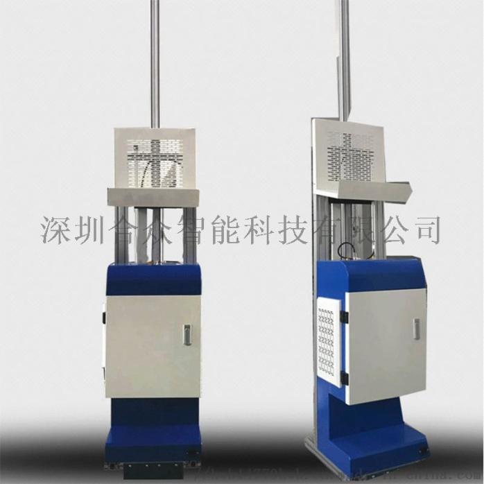 自动3D墙绘机工业级彩绘机广告宣传喷绘彩印119135775