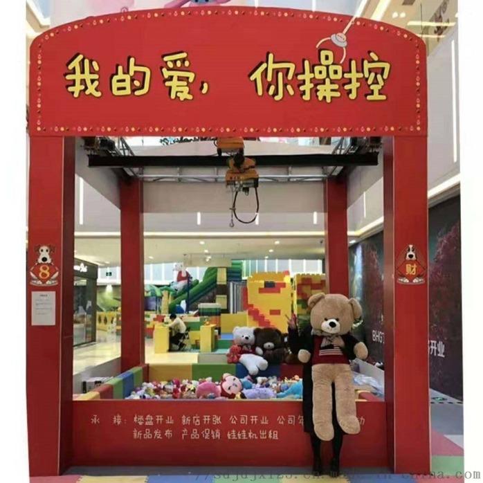 佳达机械真人抓娃娃机  扭蛋机娃娃机厂家欢迎您846916692