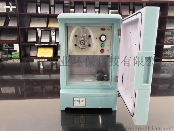 LB-8000F便携式自动水质采样器873582495