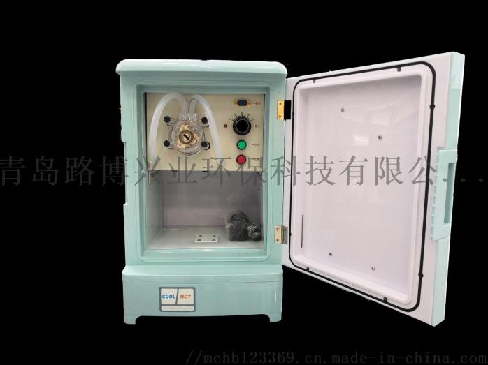 LB-8000F便携式自动水质采样器873582515