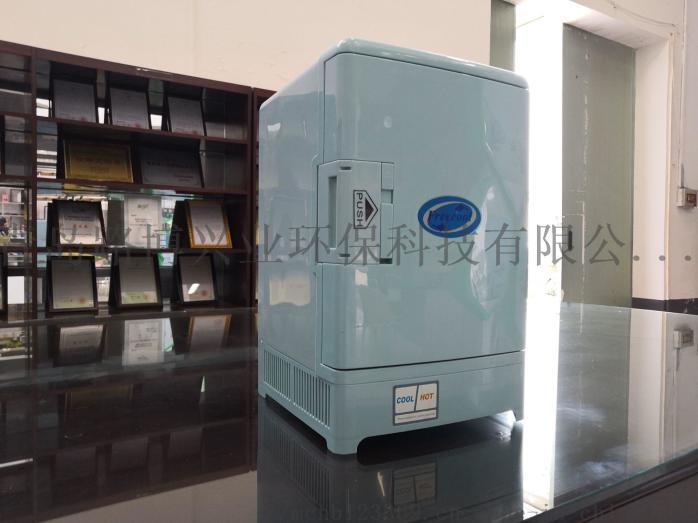 LB-8000F便携式自动水质采样器873582475