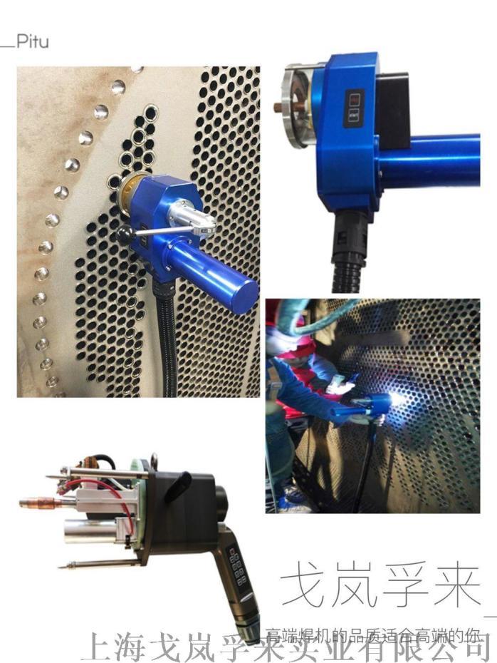 管板自动焊接机.jpg